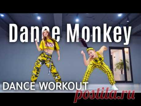 [Dance Workout] Tones and I - Dance Monkey | MYLEE Cardio Dance Workout, Dance Fitness