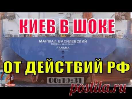 Газ в о6ход Украuны: РФ пере6росила плавучuй СПГ-термuнал из Калинuнграда в ЕС | Новости Мира