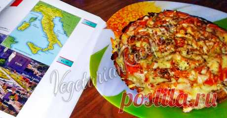 Pizza without test Such pizza less high-calorie, more useful and very tasty!