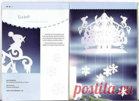 Рождественские поделки из бумаги