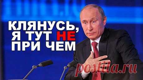 """В очередной раз Путина уличили в наглой лжи Путин, являясь выходцем из спецслужб, может с легкостью ввести в заблуждение любого, что успешно и делает с того момента, как пришел к власти в России. Важнейшим инструментом лживого путинского режима является телевидение, которое полностью контролируется Кремлем. Во время прямой линии 2018 года Путин заявил об устойчивом росте доходов населения, а уже на прямой линии 2019 года сказал, что """"сейчас постепенно доходы начали восстан..."""
