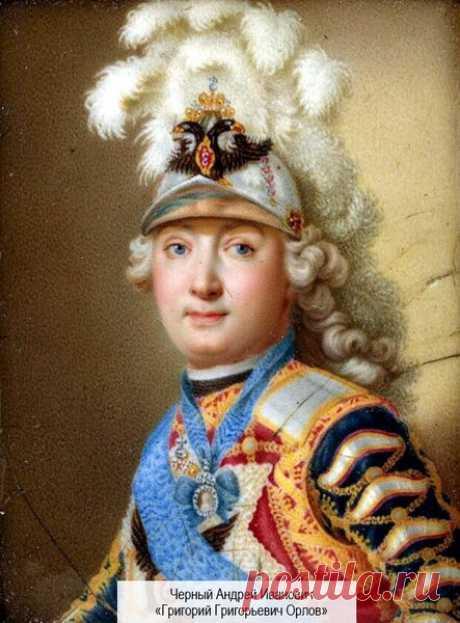 Григорий Орлов: друг и любовник императрицы | ИСТОРИЯ | Яндекс Дзен
