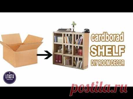 Креативная идея сделать классную стойку для украшения комнаты из картона | ДИЗАЙН ДОМА