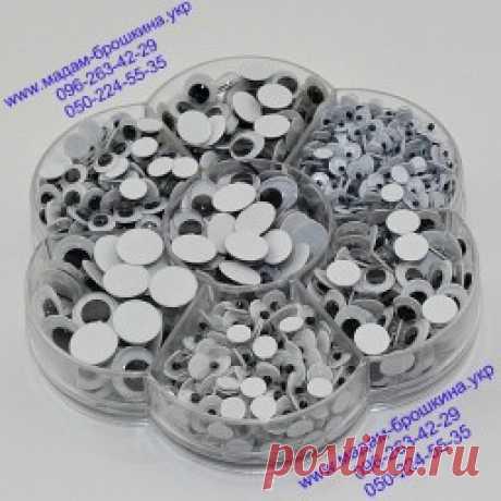Купить фурнитуру (глазки) в интернет-магазине Днепропетровска Украина по выгодной цене