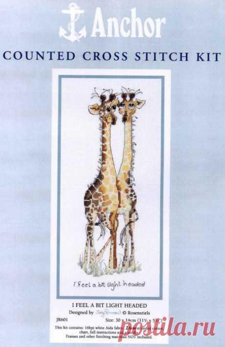 животные | Записи в рубрике животные | Сундучок Ланушки