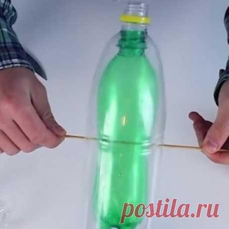 Невероятные идеи с пластиковой бутылкой - МирТесен