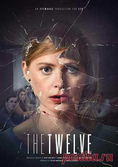 Новый бельгийский сериал с высоким рейтингом IMDB- 7,7 | evro serial | Яндекс Дзен