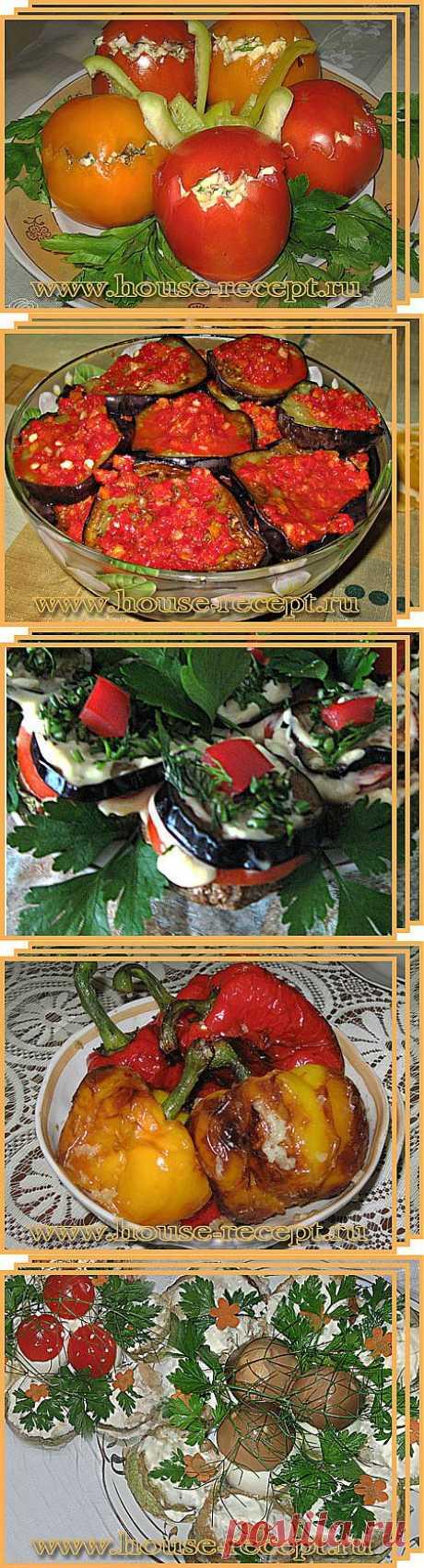 Приготовление овощных закусок. Рецепты закусок из овощей с фото и описанием приготовления.