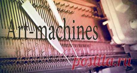Art Machines