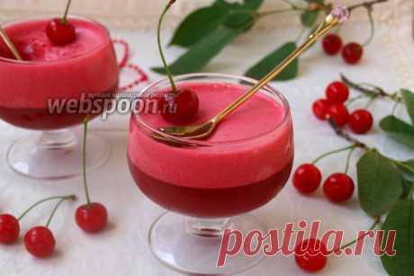 Вишнёвый мусс рецепт с фото, как приготовить на Webspoon.ru