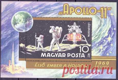 Почтовый блок Венгрия 1969 года, Космос, Аполло 11.