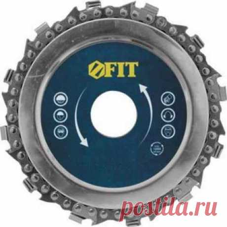 How to choose disks for the Bulgarian and their appointment
