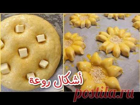 معجنات تركية والجبنة بعجينة انواع لذيذة جدا وسهلة العمل Turkish pastries and cheese in a very easy