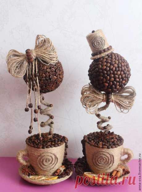 (1) Кофейный топиарий - коричневый,бежевый,Кофейный топиарий,кофейное дерево   Топиарий