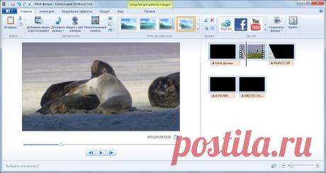 Как склеить (объединить) несколько видео роликов в один видеофайл в Windows 10 без сторонних программ | #мудрости | Яндекс Дзен