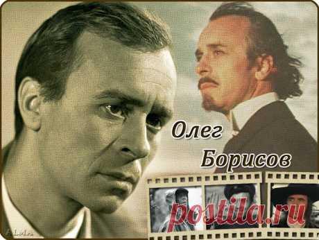 ♥ღ♥Олег Борисов и Алла Латынская: 40 лет легкого счастья с тяжелым человеком♥ღ♥