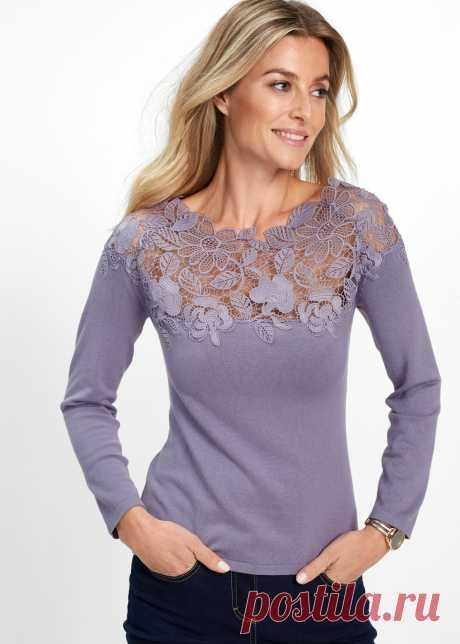 Изысканный пуловер со свободным кроем - дымчато-фиолетовый