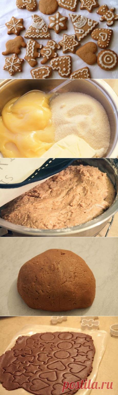 Как приготовить имбирные пряники - рецепт, ингредиенты и фотографии