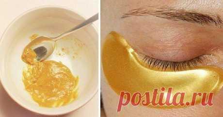 ¡La máscara de oro para la piel alrededor de los ojos! El menos de 10 años en 5 minutos.