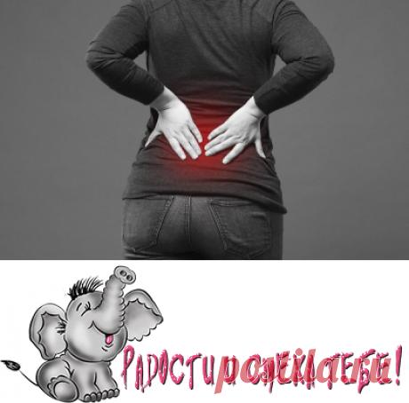 Волшебное упражнение для снятия болей в пояснице