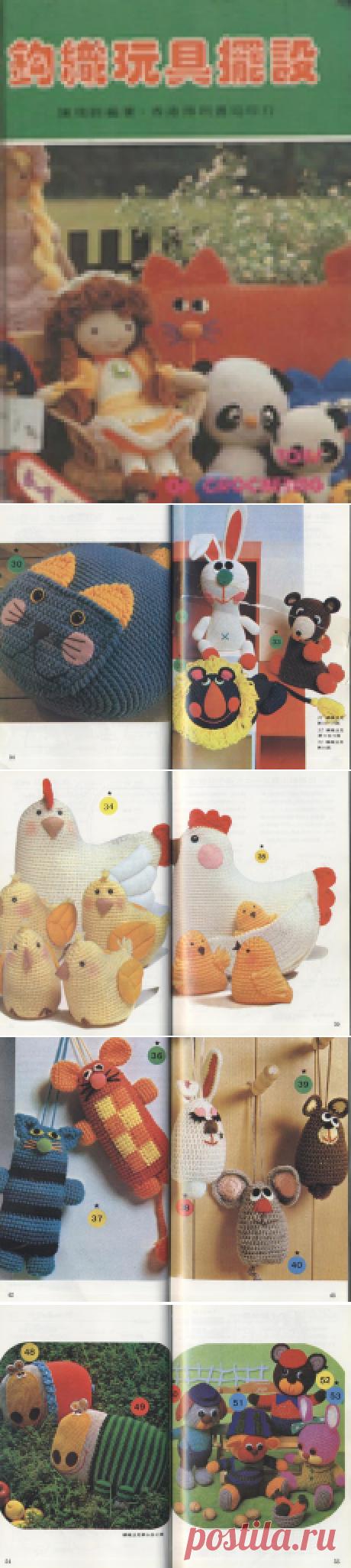 Toys of Crochet