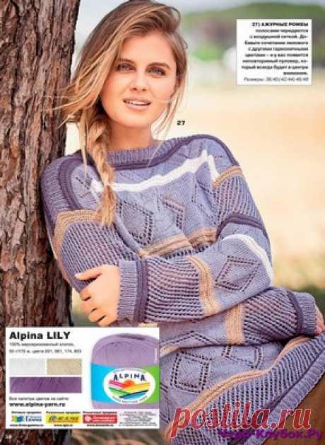Пуловер в полоску с сочетанием узоров вязаный спицами 1892 | ✺❁сайт ЧУДО-клубок ❣ ❂✺Ажурные ромбы полосами чередуются с воздушной сеткой. Добавьте сочетание лилового с другими гармоничными цветами - и у вас появится неповторимый пуловер, ❂ ►►➤6 000 ✿моделей вязания ❣❣❣ 70 000 узоров►►Заходите❣❣ %