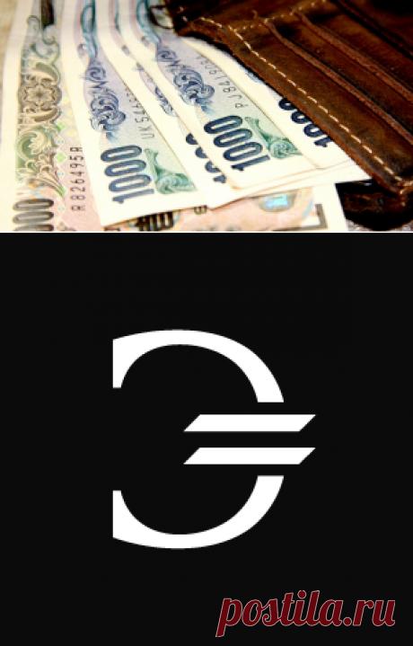 ФБА «ЭКОНОМИКА СЕГОДНЯ» Новости экономики | Новости