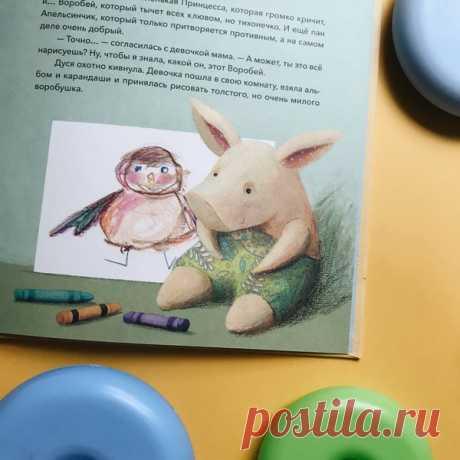 Вместе они идут в детский сад, где их ждут интересные приключения, новые друзья…
