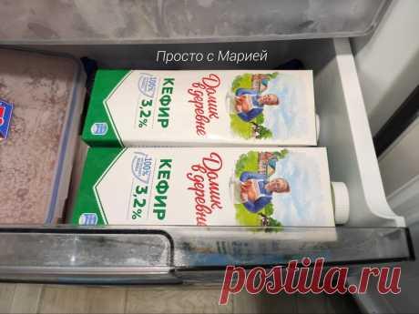 """Беру 2 литра кефира и делаю нежные """"жемчужины"""" в банке (рецепт, который полюбила вся наша семья)   Просто с Марией   Яндекс Дзен"""