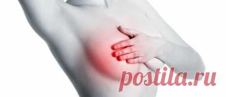 Масталгия. Боль в груди. Причины и лечение→ LIFETY.RU ←