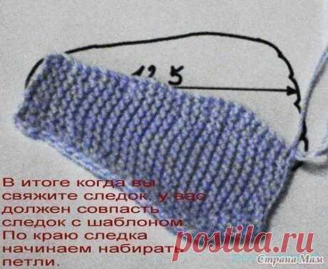 Пинетки ботиночки для малышей. Мастер-класс. — Красивое вязание