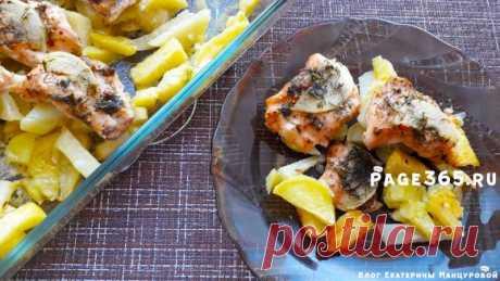 Горбуша запеченная в духовке с картошкой - рецепты чтобы рыба была сочная