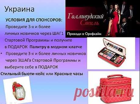 . https://zhilczovaonline.at.ua