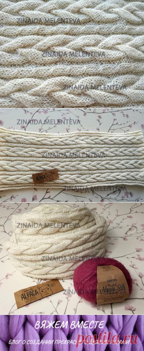 1000 идей для вязания спицами: Снуд с косами спицами