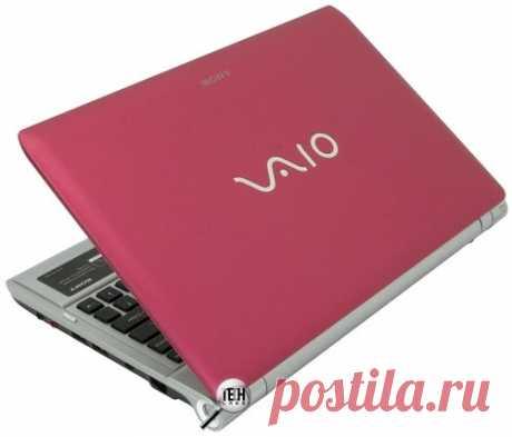 Гламурный розовый, или Обзор ноутбука Sony Vaio PCG-31311L - Ноутбуки - TECHLABS.RU