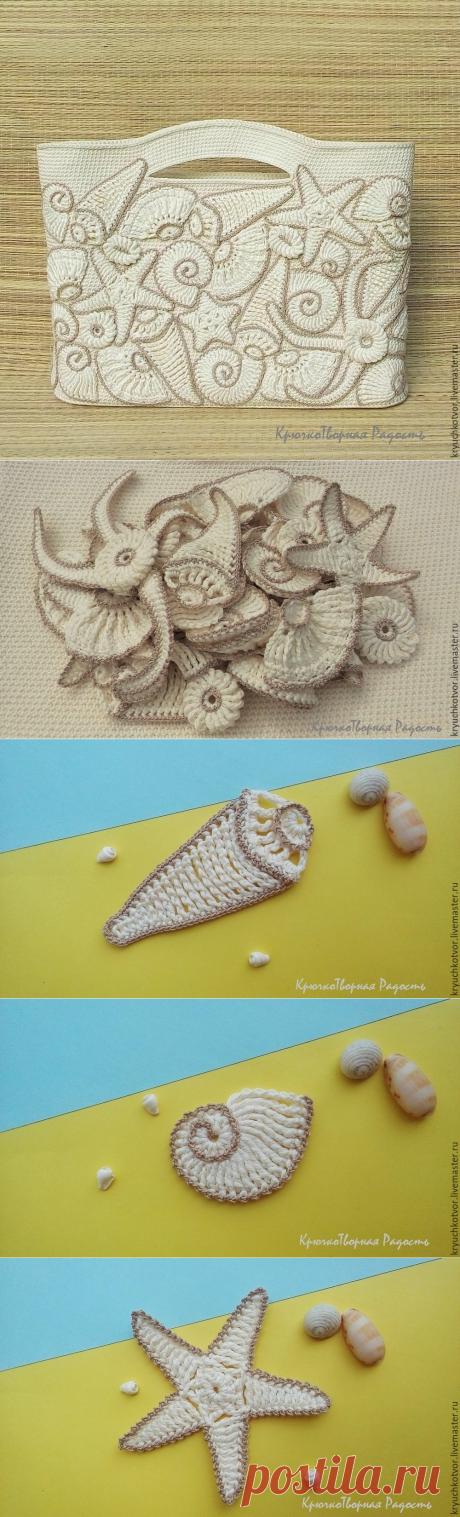 Декорируем пляжную сумку вязаными ракушками и морскими звездами - Ярмарка Мастеров - ручная работа, handmade