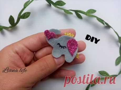 Felt elephant-hairpin 😘|DIY|Слоник из фетра своими руками/Заколка-повязка