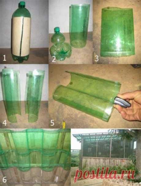 Забор из пластиковых бутылок | Мастер классы | рукоделие, декор, полимерная глина, плетение, вышивание