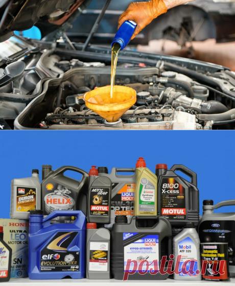 Какое масло заливать зимой в двигатель. | Avto Life | Яндекс Дзен