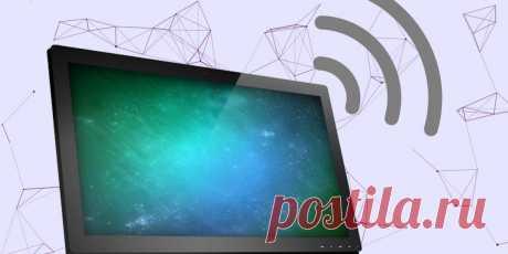 Как раздать интернет с компьютера через кабель или Wi-Fi - Лайфхакер