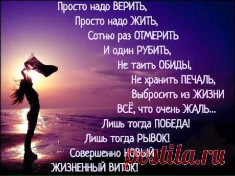 Галина Шаталова - Москва, Россия, 81 год на Мой Мир@Mail.ru