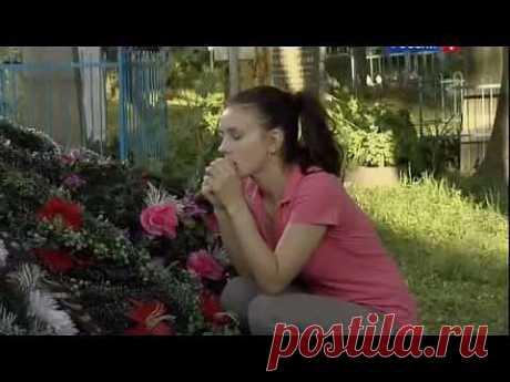 Любовь для бедных (Мелодрама, 2013) Смотреть онлайн фильм «Любовь для бедных» - YouTube