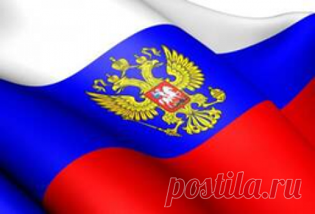 Новая Конституция РФ - путь к процветанию России. (статья только для разумной публики).