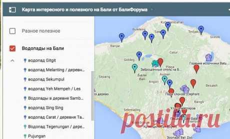Народная карта Бали!