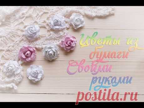 How to make flowers from paper with own hands. Scrapbooking. Master class of paper flowers.