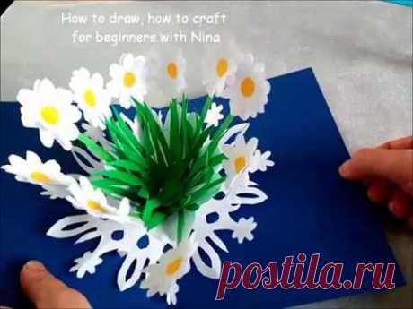 TARJETA POP UP CON FLORES EN 3D. Como Hacer Cartas  (Tarjetas). Fáciles y Bonitas