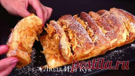 Воскресный ЯБЛОЧНЫЙ ПИРОГ! Самый яблочный пирог, очень много яблок и вкусное влажное тесто. Пирог с яблоками нежнейший. ВКУСНЫЙ ВЫПЕЧКА с Яблоками! Все рецеп...