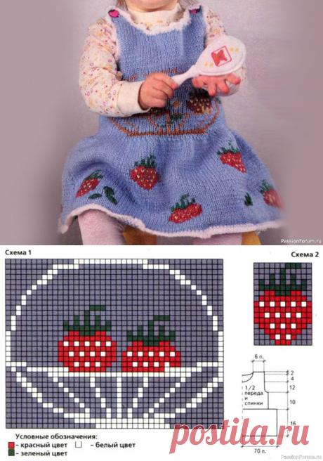Сарафан с клубничками. Описание и схема | Вязание спицами для детей