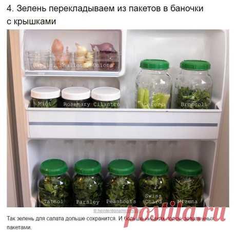 10 modos de poner el orden en el refrigerador una vez para siempre