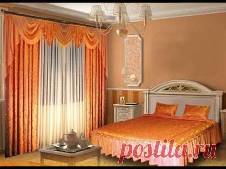 Текстиль для спальни Сочетание штор и покрывала